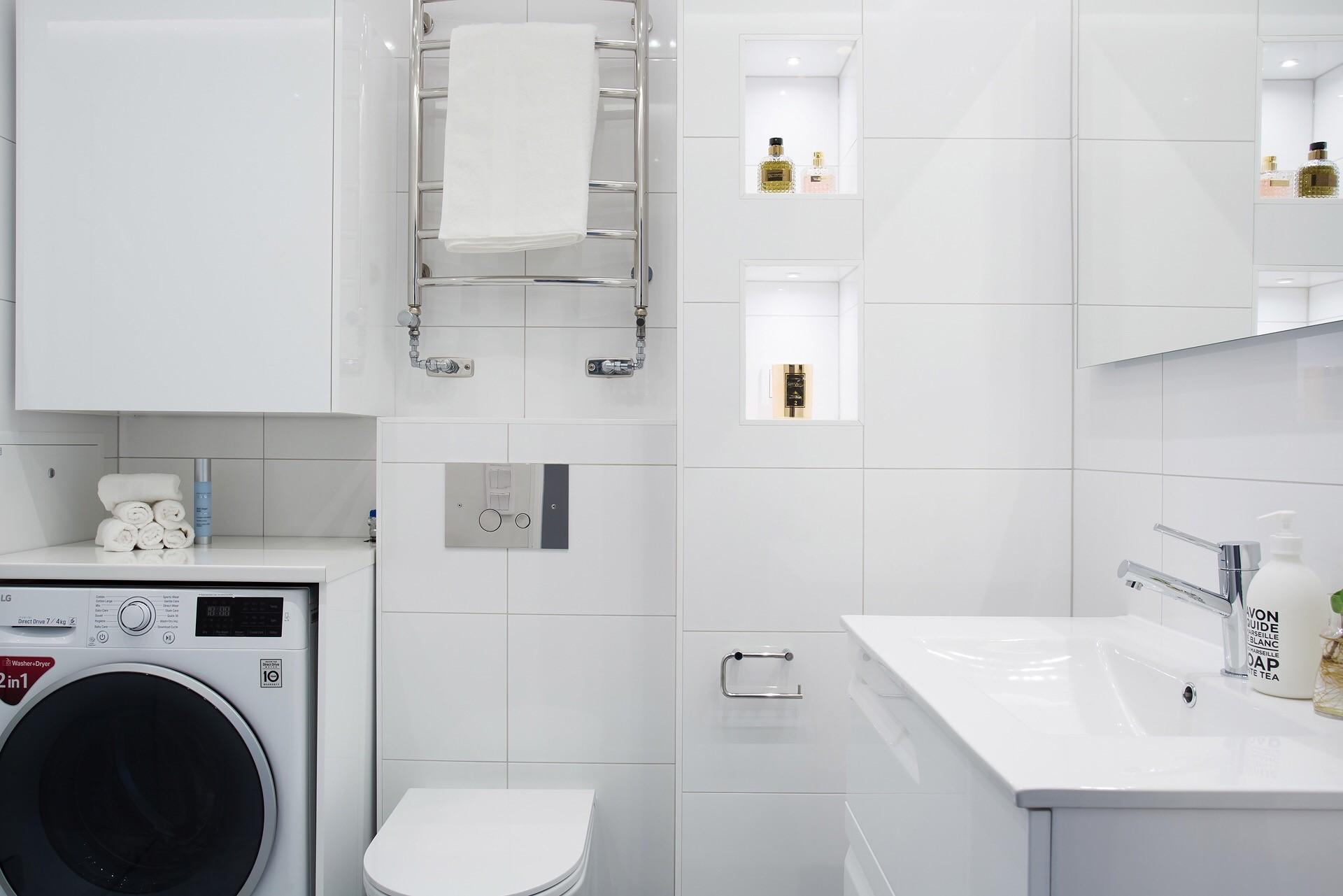 Renovering av badrum, kök, hall, dusch, toa